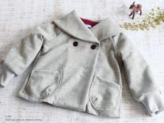 【130】ショールカラーコート*Aラインコート ウール 薄グレーの画像