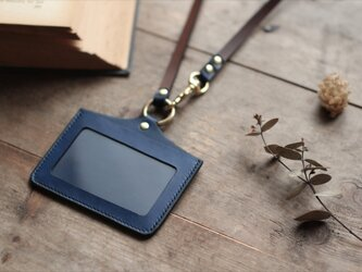藍染革[migaki] IDカード社員証ケースの画像
