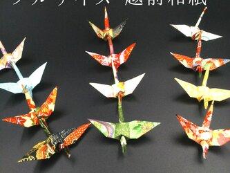 【受注制作】越前和紙による金散りばめの友禅折り鶴フルサイズ 100羽の画像