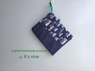 【入園入学】巾着袋・給食袋・コップ入れ・小物入れ(くるま・ツイル)の画像