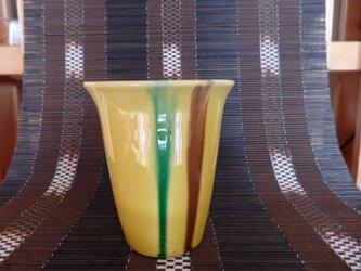 磁器 フリーカップ 唐三彩の画像