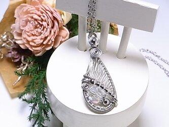スワロフスキー 雫のワイヤーラッピング ロングネックレス(160224 crystalAB&Tin)の画像