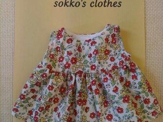 sokko's Dress 白地に小花柄のワンピースの画像