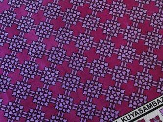 アフリカ布『カンガ』パープル × モーブの画像