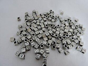 【アルファベット金具】 アンティックシルバー(160個入り)の画像