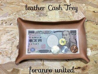 leather Cash Trey お釣り入れの画像