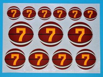 バスケットボール 入学 男の子 お名前 背番号シール A5サイズ UVラミネート加工 水筒、カバンなどにの画像