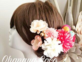 花姫 桜とマムと和ponボールの髪飾り10点Set No711 袴 成人式の画像