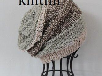 【オーガニックコットン】耳まですっぽりたっぷり ニット帽子  ベージュ&ナチュラルカラー 若草色 男女兼用の画像