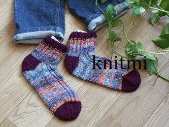 【洗濯機OK】冷えない靴下 イタリアウール<男女兼用> 手編み 靴下 くつした ソックスの画像