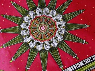 アフリカ布『カンガ』レッド パラソル(傘)の画像
