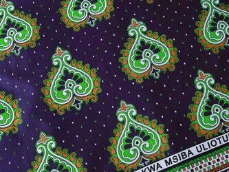 アフリカ布『カンガ』パンジー × グリーンの画像