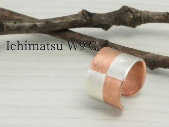 C-IchimatsuCW9  銀と銅市松文様のイヤーカフ 幅9mmの画像