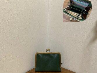 上質ソフトヌメ  仕切り miniがま口財布◆お札2つ折りタイプ  グリーンの画像