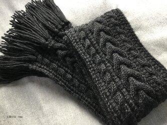 『hibi』アラン編みのロングマフラーの画像