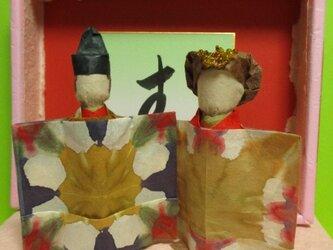 石州・出雲和紙ectのデザイン雛(小色紙&和紙貼り箱付き)の画像