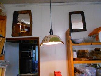 天井吊りランプシェード01-21の画像