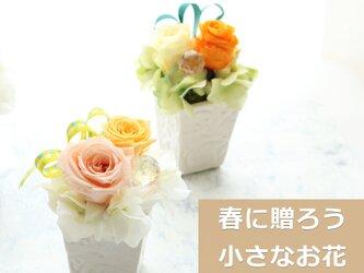 New◆春に贈ろう飾ろう!小さなバラのプリザーブドフラワーアレンジ(やわらかイエロー)の画像