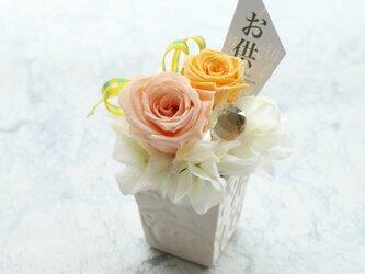 New◆お供えに・小さなバラのプリザーブドアレンジ(やわらかオレンジイエロー)の画像
