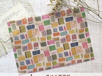透ける模様紙【午後の本棚】の画像