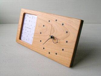 木の時計&フォトフレーム No75 | 山桜の画像