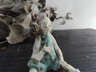 ネズミっこ ブルーの画像