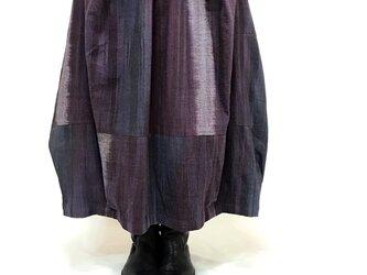 手織り綿絣パープルミックス、バルーンスカート、オールシーズンの画像