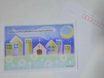 寒中お見舞い3枚セット 教会の雪景色 パステルアートの画像