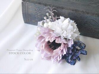 コサージュ*アネモネ・カーネーション【No.031】卒業式・入学式・結婚式に*ケース付きの画像