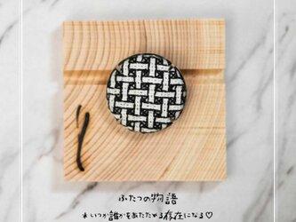 モノトーン刺繍のブローチ(ブラックワーク刺繍)ふたつの物語〜いつか誰かをあたためる存在になる〜の画像