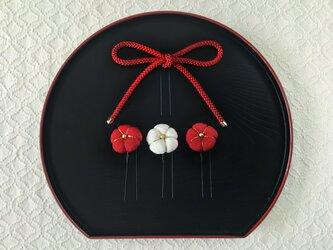 〈ちりめん細工〉江戸打ち紐と梅のUピン3本セット(赤)の画像