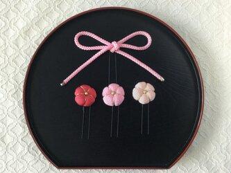 〈ちりめん細工〉江戸打ち紐と梅のUピン3本セット(ピンク)の画像
