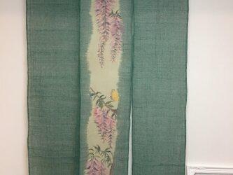 春うらら、藤の花暖簾の画像