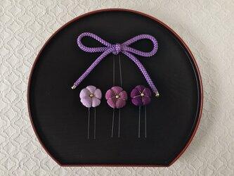 〈ちりめん細工〉江戸打ち紐と梅のUピン3本セット(紫)の画像