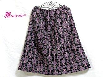 1点もの☆着物リメイク☆裏付あったかウール着物スカートの画像