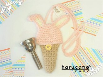 トロンボーン マウスピースケース(毛糸) 折れ耳ウサギ【桜色】首掛け用の画像