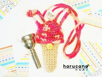トロンボーン マウスピースケース(毛糸) 折れ耳ウサギ【ミックスベリー色】首掛け用の画像