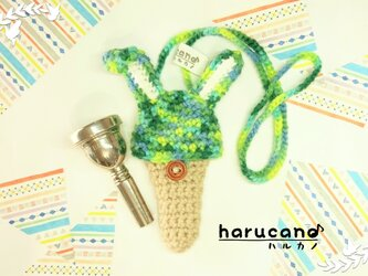 トロンボーン マウスピースケース(毛糸) 折れ耳ウサギ【グリーンmix色】首掛け用の画像