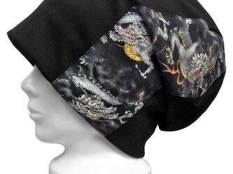 和柄[昇天龍文様]ルーズワッチキャップ(ゆったり)◆コットンニット/ブラックの画像