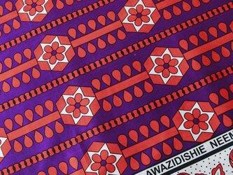 アフリカ布『カンガ』パンジー × スカーレットの画像