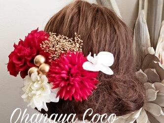 花姫 真っ赤なダリアとマムの髪飾り7点Set No714の画像