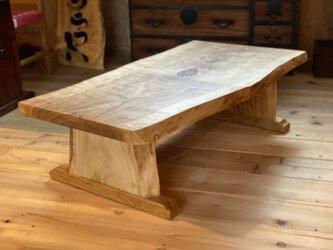 一枚板ローテーブル オーダーメイドの画像