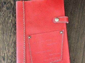本革A5ノートカバー(赤)の画像