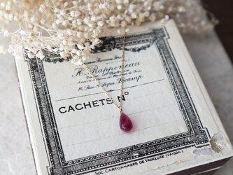 【K10】宝石質ピンクトルマリンの一粒ネックレス(ブリオレットカット)の画像