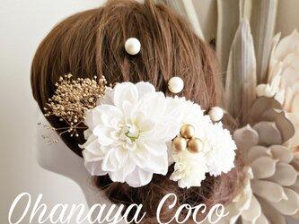 花kirari 真っ白ダリアとゴールドかすみ草の髪飾り9点Set No715の画像