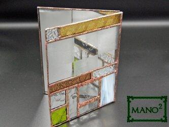 ステンドグラスのブック型ミラーの画像