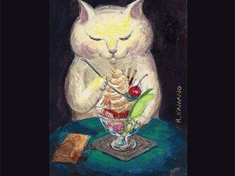 カマノレイコ オリジナル猫ポストカード「甘い時間」2枚セットの画像