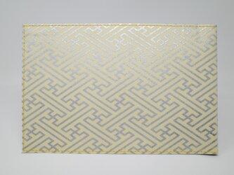 ギルディング和紙ブックカバー 紗綾 ライトイエロー地 銀箔の画像