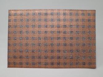 ギルディング和紙ブックカバー 格子 茶地 銅箔の画像