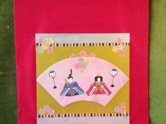 【完成品】お雛さまのタペストリー  壁に掛ければ即 ひな祭り 2つの飾り方を楽しめます。の画像